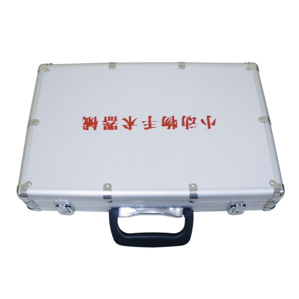 Small Animal Surgical Instrument Case